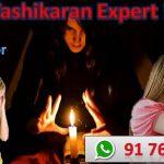 Wife Vashikaran expert in mumbai