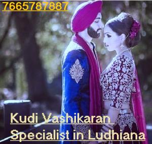 Kudi Vashikaran Specialist in Ludhiana