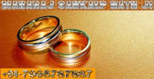 Free astrology prediction for marriage