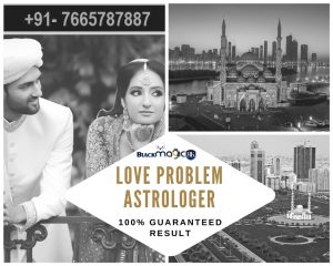 Love Problem Specialist In Sharjah