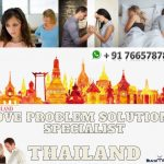 Love problem solutions specialist in Thailand